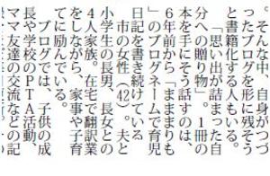 Jiji_2