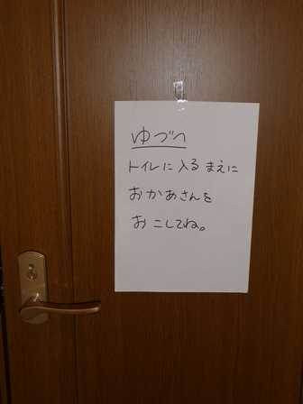 Harigami