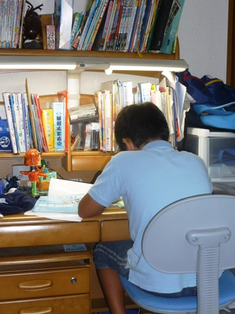 Son_studying