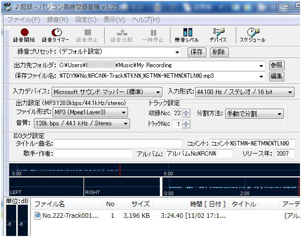 Rokuon_2