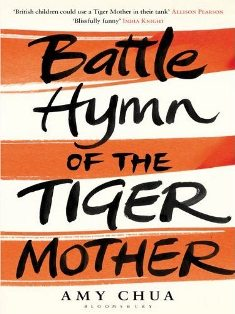 Tiger_mother_2